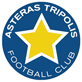 asteras tripolis1 - asteras-tripolis1