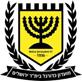 beitar-jerusalem1