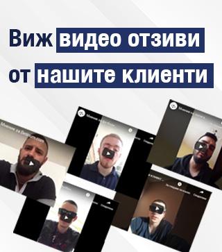 видео отзиви mobile - Абонаменти