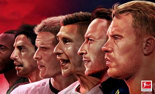 Футболът в Бундеслигата - съвети за залагане